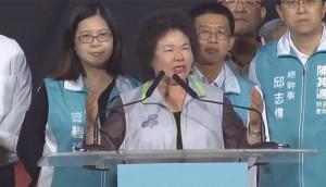 首度回應吳敦義!陳菊:我是台灣人的查某囝,我不是大母豬