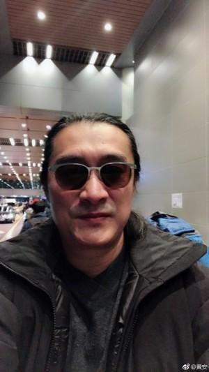 黃安微博關閉留言功能 網友笑稱:強國也怕豬隊友