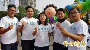 高雄市長辯論藍綠對決 基進黨批韓國瑜「豪洨」是事實