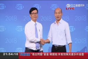 高市電視辯論 學者:陳市政有具體主張 韓用造勢語言失章法