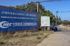 99年港口租約換300億債務 中國「債務陷阱外交」挨轟