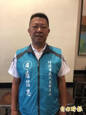 警察專業延伸 帶職競選竹北市代