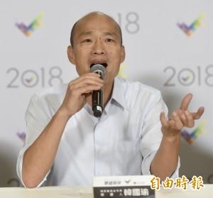 韓國瑜:我背不出數字但看得出問題所在  鄉民酸「草包現形」