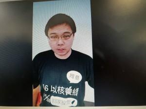 林義雄表態反對以核養綠公投案 黃士修回擊