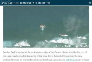 中國在西沙群島浪花礁設新平台 美智庫疑軍事用途