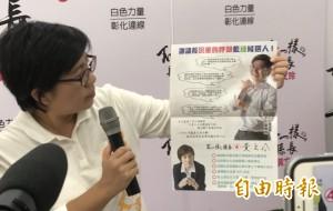 王惠美獨邀魏明谷辯論 黃文玲批怕正義律師