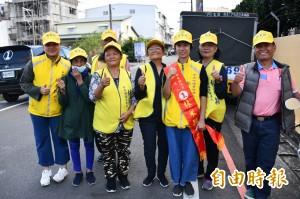 不滿探病習俗被當賄選  屏東國民黨議員候選人陣營抗議檢調