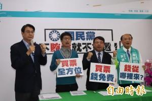 林騰煌涉買票收押 綠營批:國民黨不賄選就不會選