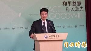 週六投票 陸委會籲北京尊重台灣民主選舉