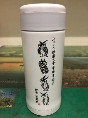 特別的禮物!葉俊榮親畫貓頭鷹水瓶贈課審委員