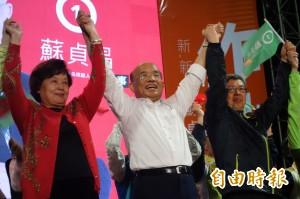 蘇貞昌感性催票 「讓自由傳承一代又一代的子子孫孫!」