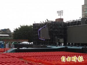 「超威」舞台曝光!蘇貞昌選前之夜設計媲美演唱會