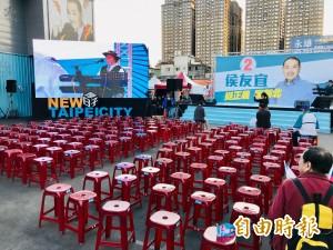 侯友宜市民總部開票 支持者也關注台中高雄2地選情