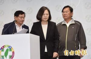 蔡英文辭黨主席 28日中常會產生代理黨主席