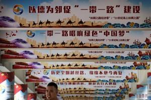 參與一帶一路若無法還債 日外相:建設恐讓給中國