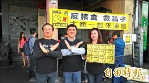禁日核食進口公投過關 日本代表「深感遺憾」