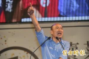 韓國瑜佈局高雄小內閣 李鴻源、張善政都是人選之一