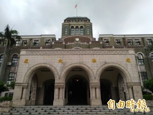 民間司改會請求評鑑駁回更生清算女法官 法評會:不付評鑑