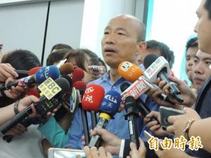 郭台銘邀約廈門兩岸企業家峰會 韓國瑜:慎重考慮
