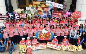 高雄百貨周年慶漢神百貨後天壓軸登場 業績目標上看22.5億元