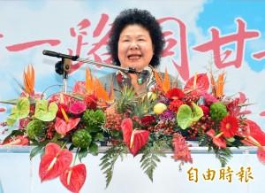 遭逢敗選 陳菊:總統會重新站起來面對挑戰