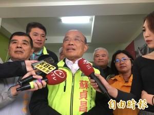 綠委建議政策中心移至國會 蘇貞昌:立法行政同樣重要