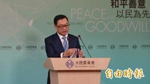 雙城論壇12/20登場 陸委會:不會要求上海官員與我方會晤