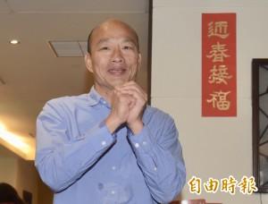 14年前車禍過失致死  韓國瑜:法院已給我懲罰