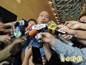 韓國瑜力拚觀光呼籲顧品質 喊話「準備大幹一場!」