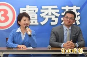 顏清標女兒助理將任中市新聞局長  網友喊:顏市長好!