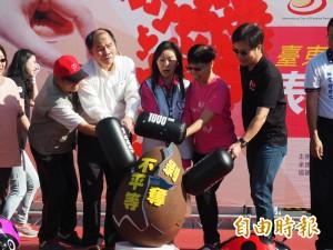 台東身心障礙團體齊聚 公益園遊會表揚傑出人士
