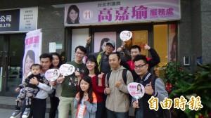 響應雞排店祭品文活動 高嘉瑜:對雞相當抱歉