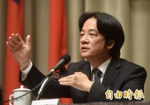 行政院:打造台灣2030年成雙語國家
