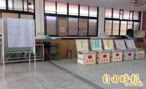 從善如流  台北、台中2地立委補選投票日改至1月27日
