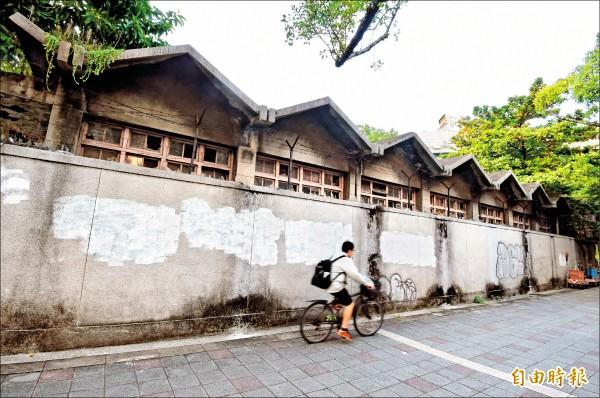 拿錢不移轉!國民黨「幽靈黨產」松山油漆廠市值40億