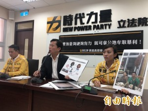 國有地亂蓋酒店還拿執照 黃國昌:高雄市政府在睡覺?