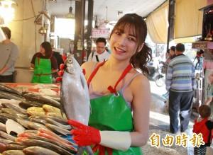 「殺魚胸胸的」!最美魚販現身 鄉民:想娶回家當媳婦
