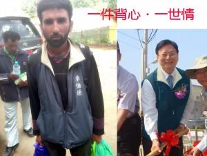 「卓伯源背心」越洋 釣出網友PO圖:四海都有台灣選舉背心