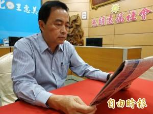 段宜康、魏明谷登報道歉 林滄敏:就把曲棍球「吞了吧」!