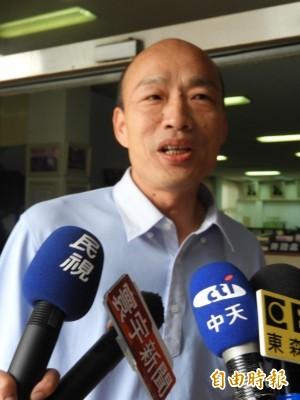 這次理由不是生病 韓國瑜婉拒出席台北上海雙城論壇