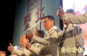 柯P稱雙城論壇不搞奇怪事 議員:兩岸地位被韓國瑜取代