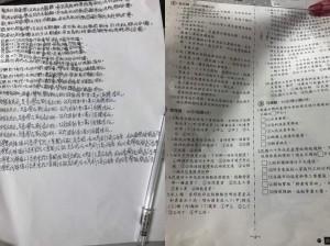罰寫太多!母女寫到凌晨好崩潰...網:罰學生還家長?
