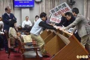 遭藍委辱罵、掀桌、拉椅子  促轉會代主委楊翠說話了
