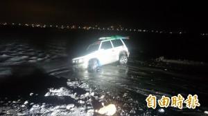 母子開吉普捕鰻苗卡沙灘 錢沒賺到先噴8000救車