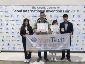 雲科大參加韓國首爾發明展  拿下2金3銀1銅1特別獎
