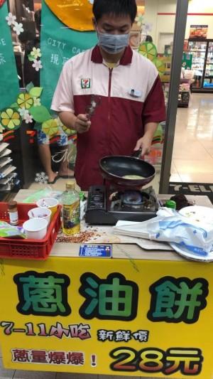超狂小7現煎蔥油餅 網驚:我另一半要找超商店員