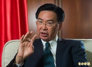 「現身」美國德州 吳釗燮:不能讓中國決定台灣的命運
