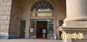 五星飯店顧客滑倒骨折 清潔工被判拘50日