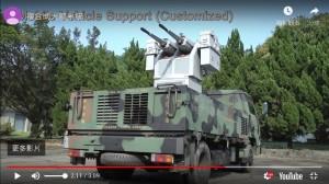 海軍2.9億採購國造近程自動化防禦系統 就是這款......