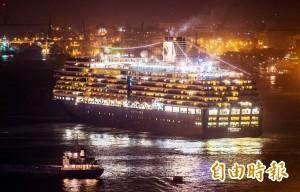 今年最後8萬噸「威士特丹號」豪華郵輪造訪高雄